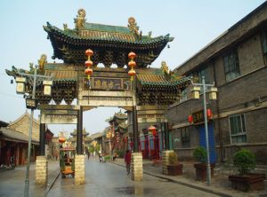 Pingyao Ancient City -12