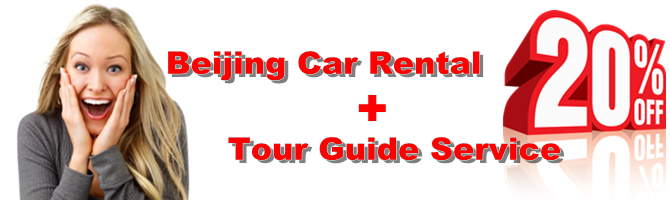 beijing-car-rental-with-tour-guide
