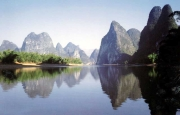 Beijing Guilin Yangshuo Guilin 7-Day Private Tour