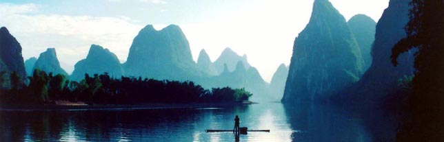 guilin-index