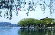 Leisure Hangzhou 3-Day Private Tour