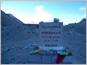 Everest-Base-Camp-1