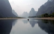 Xian Guilin Yangshuo Guilin 5-Day Private Tour