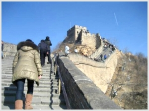 badaling-great-wall-9