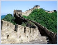 beijing-day-tours