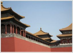 forbidden-city- tour