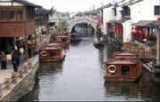 china-tour-suzhou