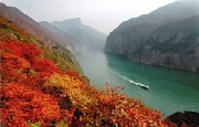 Yangtze River Cruise of Chongqing Yichang 4-Day Private Tour
