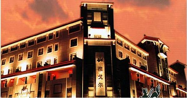 youngor-central-hotel-suzhou-1
